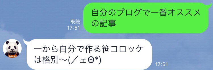 f:id:yu8_muraka3:20161104175354p:plain