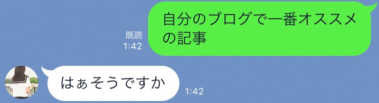 f:id:yu8_muraka3:20161104175502p:plain