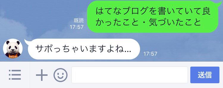 f:id:yu8_muraka3:20161104175835p:plain