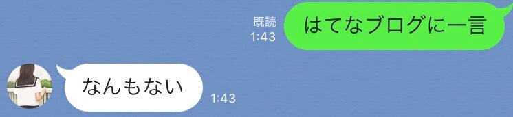 f:id:yu8_muraka3:20161104180213p:plain