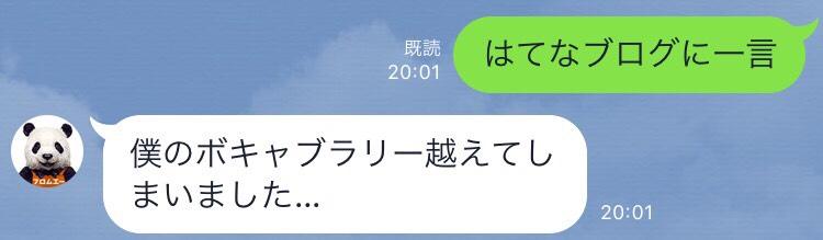 f:id:yu8_muraka3:20161104200217j:plain