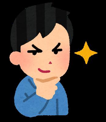 f:id:yu8_muraka3:20161223211211p:plain