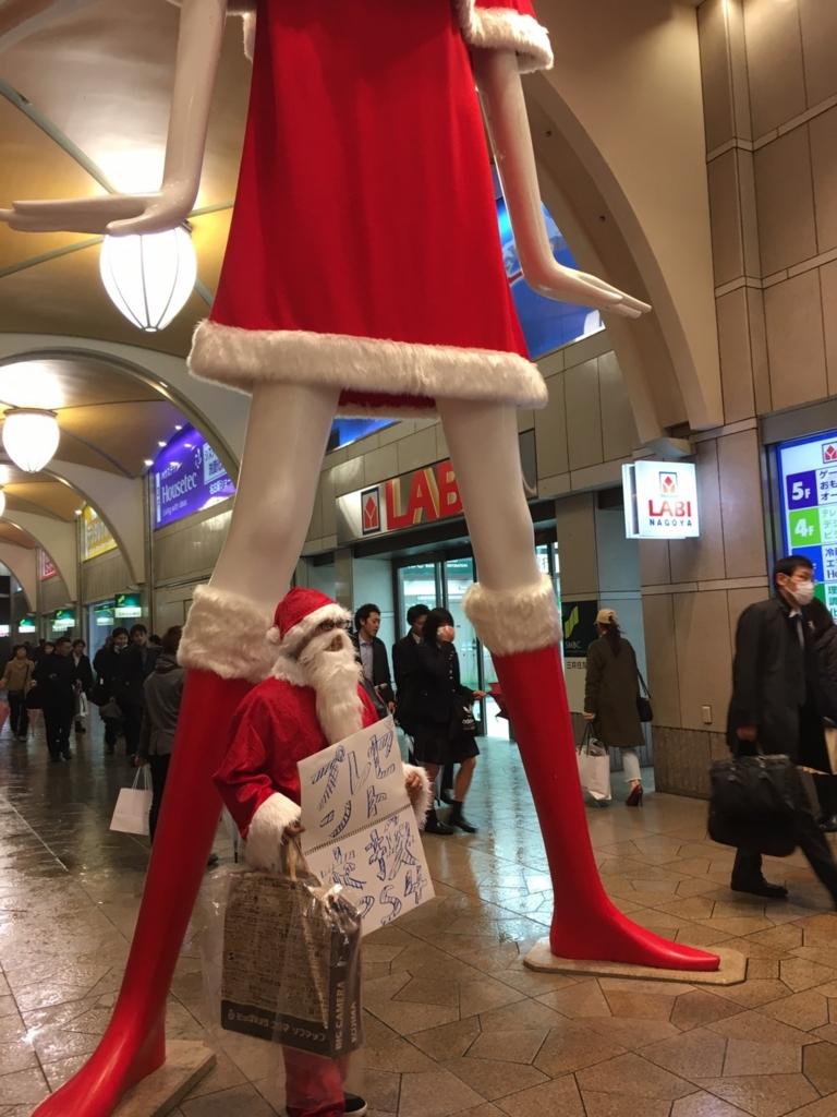 f:id:yu8_muraka3:20161223212036j:plain