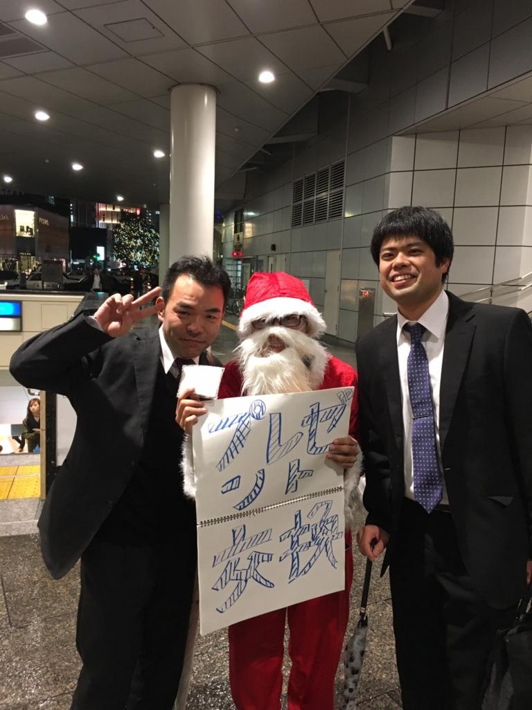 f:id:yu8_muraka3:20161224033727j:plain