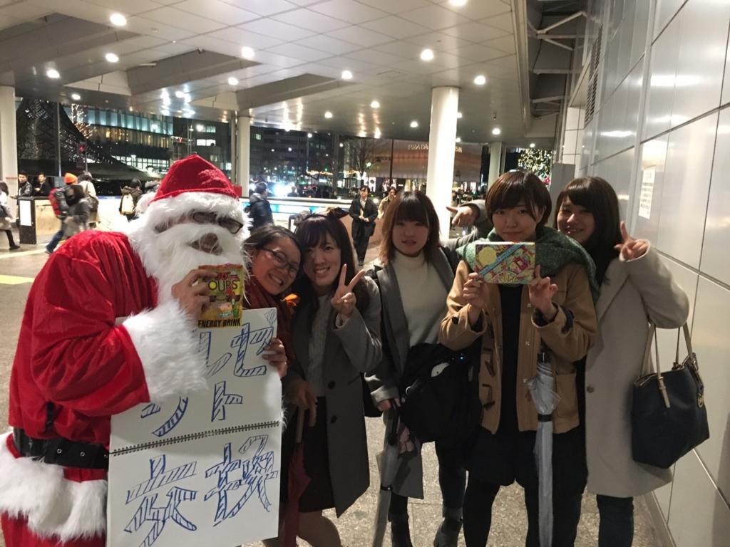 f:id:yu8_muraka3:20161224040235j:plain