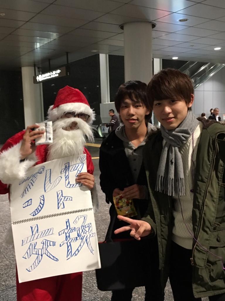 f:id:yu8_muraka3:20161224151707j:plain