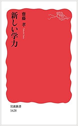 f:id:yu8_muraka3:20170708182504j:plain