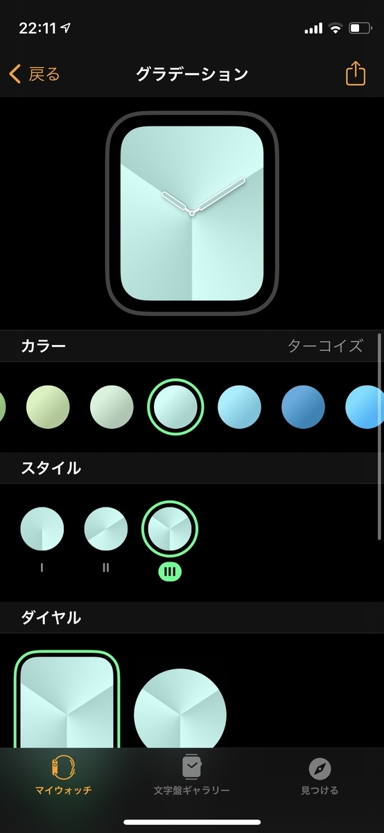 f:id:yu_1403:20210102223035j:plain