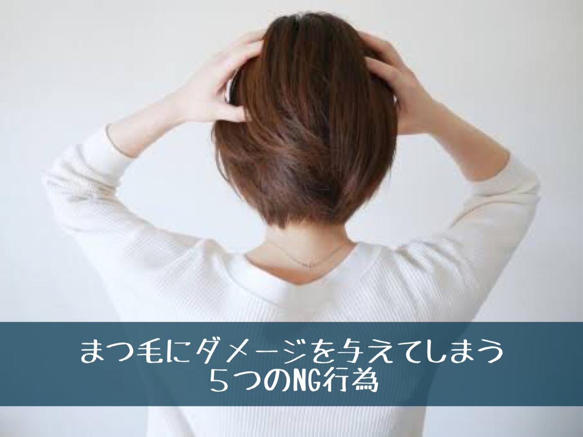f:id:yu________kaa:20201030211734j:plain