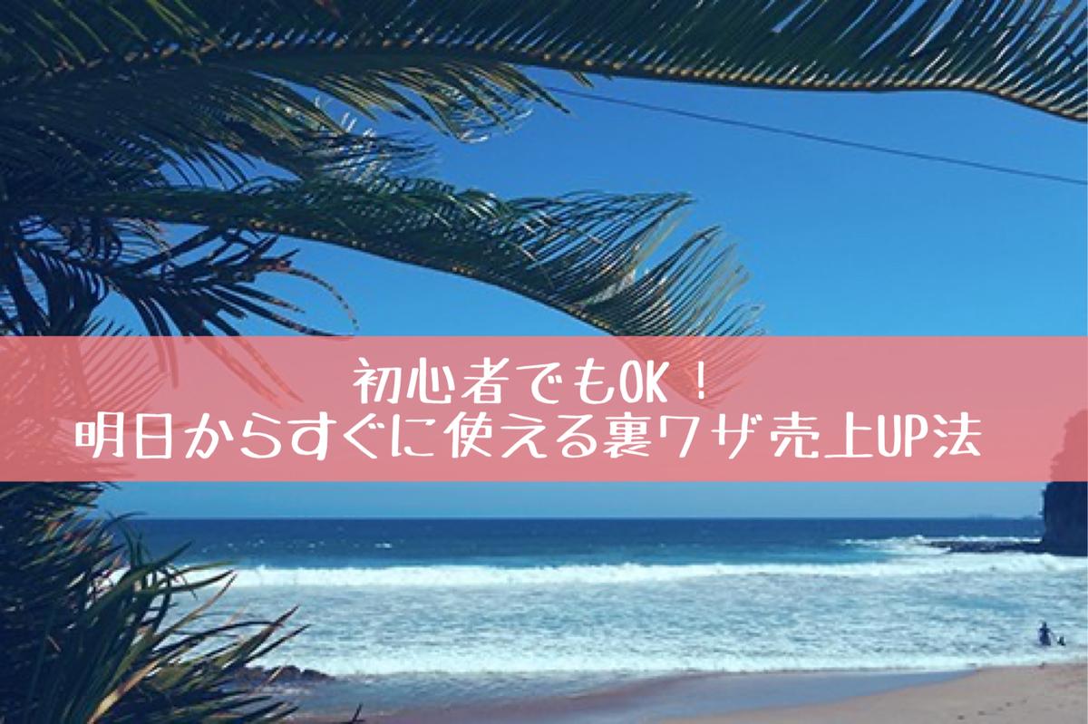 f:id:yu________kaa:20201108145222j:plain