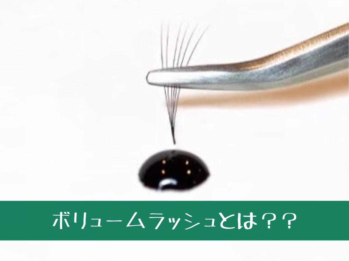 f:id:yu________kaa:20201128214958j:plain