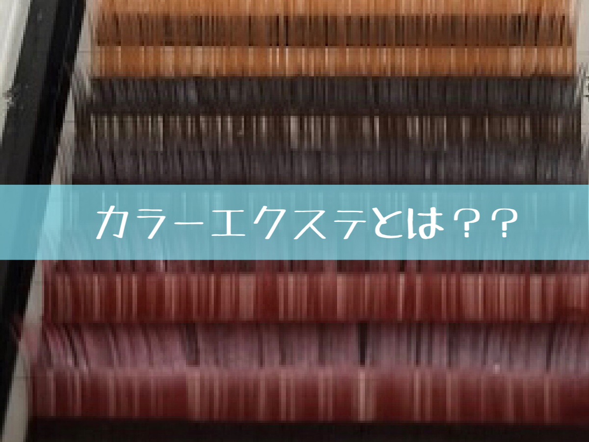 f:id:yu________kaa:20201201235613j:plain