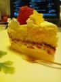 昨日作っておいたケーキを食す