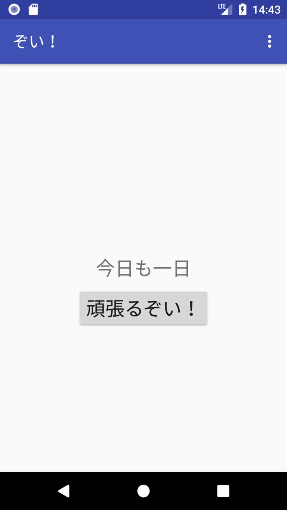 f:id:yu_dotnet2004:20180409234436p:plain