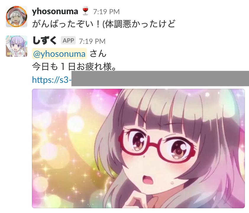 f:id:yu_dotnet2004:20180410000832p:plain