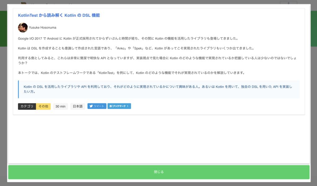 f:id:yu_dotnet2004:20181111195707p:plain