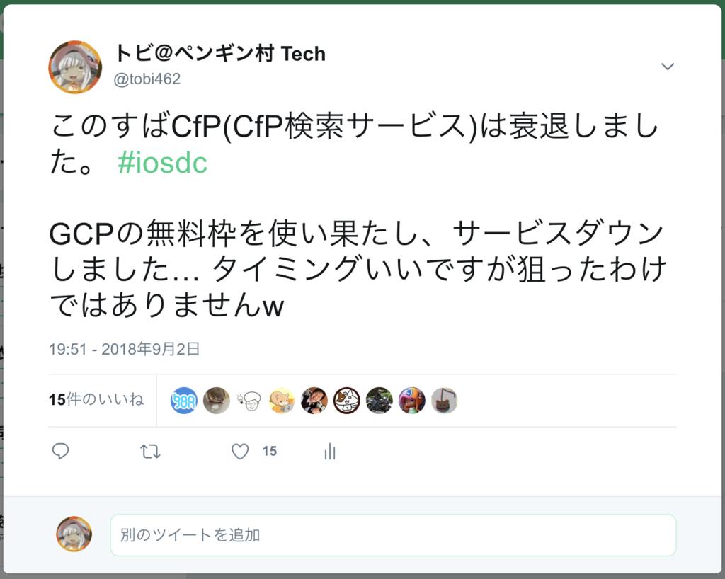 f:id:yu_dotnet2004:20181203225132p:plain