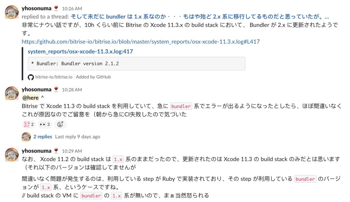 f:id:yu_dotnet2004:20200124193641p:plain