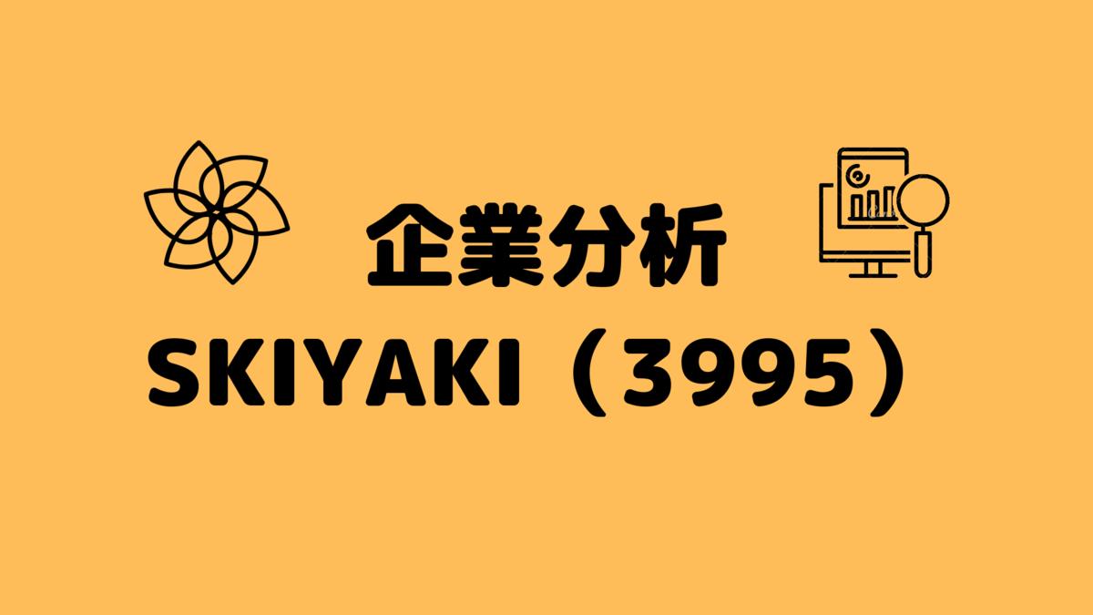 f:id:yu_du:20190428010647p:plain