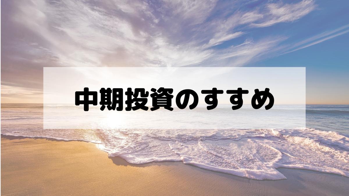 f:id:yu_du:20190506182442p:plain