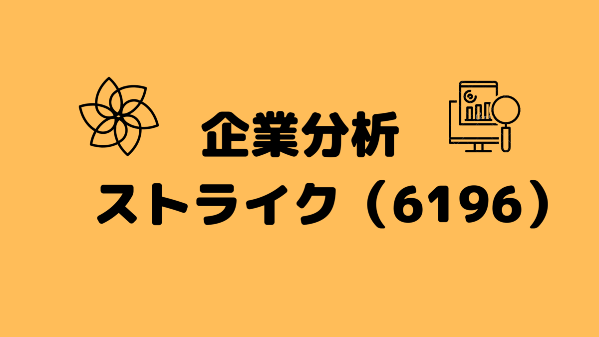 f:id:yu_du:20190609202122p:plain