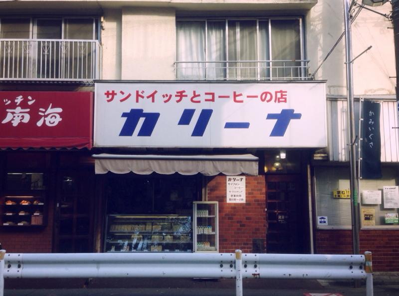 f:id:yu_gata_girl:20150131015333j:plain
