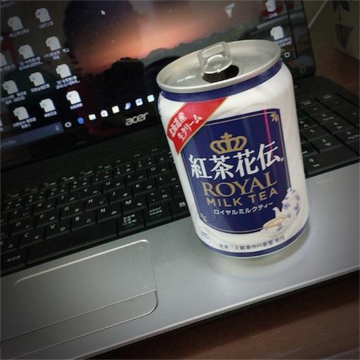 f:id:yu_ha_no:20161230234717j:image
