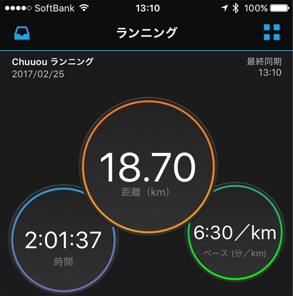 f:id:yu_haru:20170225153537j:image