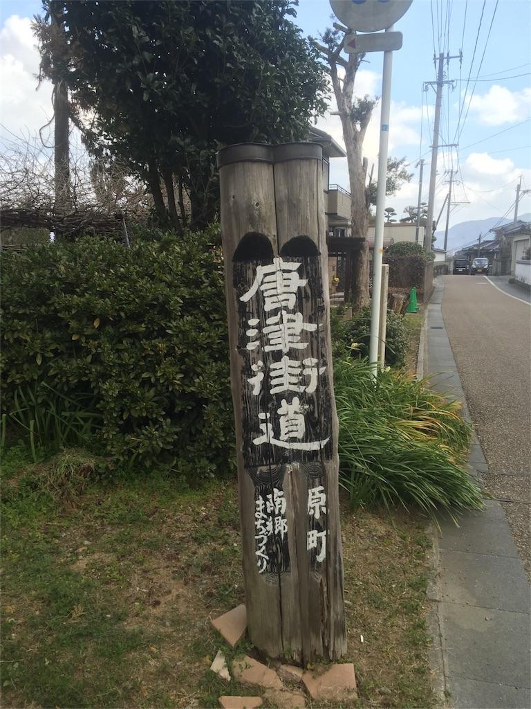 f:id:yu_haru:20170309155909j:image