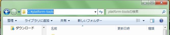 f:id:yu_john:20190410164053j:plain