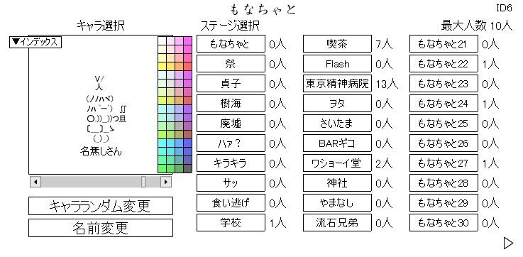 f:id:yu_john:20190703233759j:plain