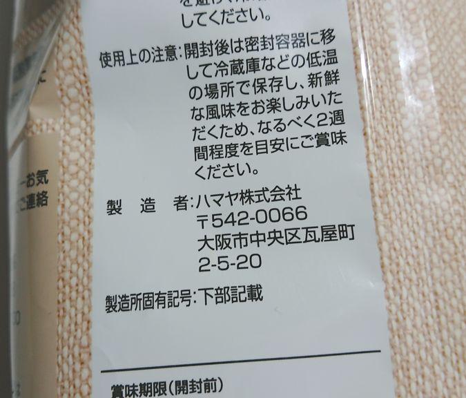 f:id:yu_john:20200523220511j:plain