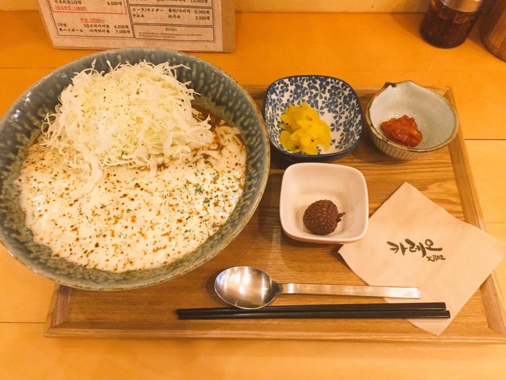 f:id:yu_kari:20170307224647j:plain