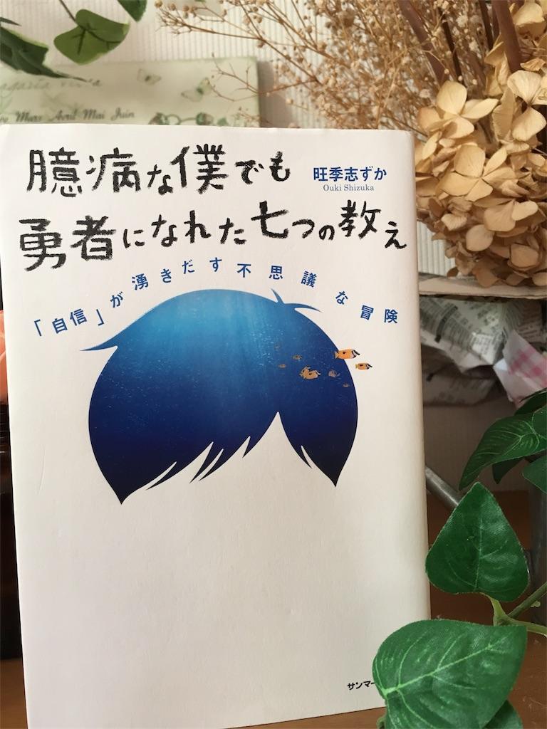 f:id:yu_ki2424:20170829235523j:image