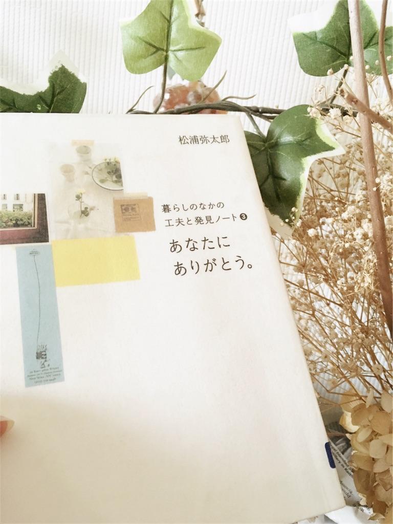 f:id:yu_ki2424:20170906123450j:image