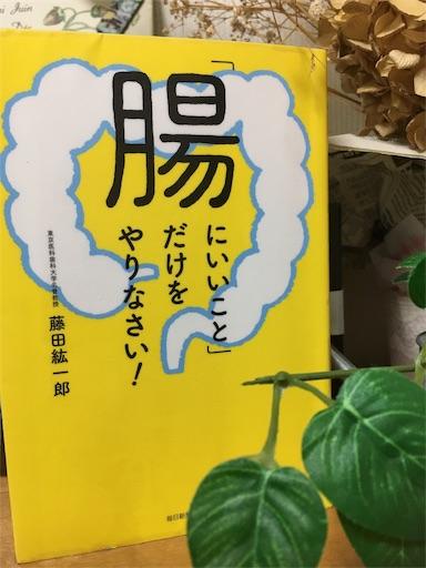 f:id:yu_ki2424:20171005162303j:image