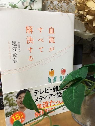 f:id:yu_ki2424:20171014003928j:image