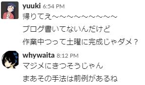f:id:yu_ki_kun_0:20191219232954p:plain