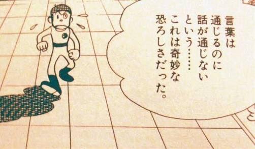 f:id:yu_ki_kun_0:20191222202116j:plain