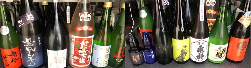 f:id:yu_ki_kun_0:20201214225302j:plain