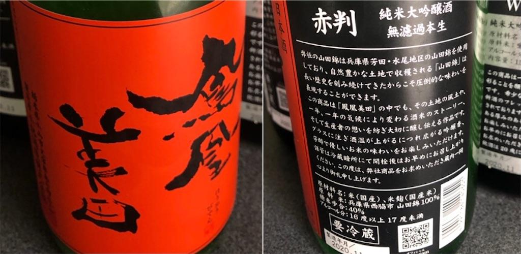 f:id:yu_ki_kun_0:20201214235002j:plain