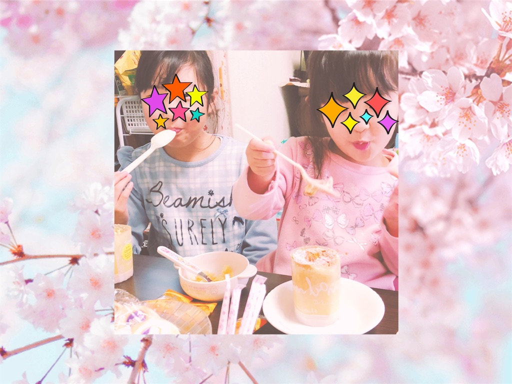 f:id:yu_lily_3:20190328205508j:image