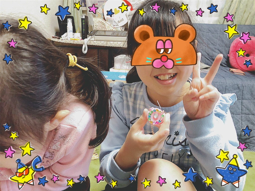 f:id:yu_lily_3:20190328210118j:image