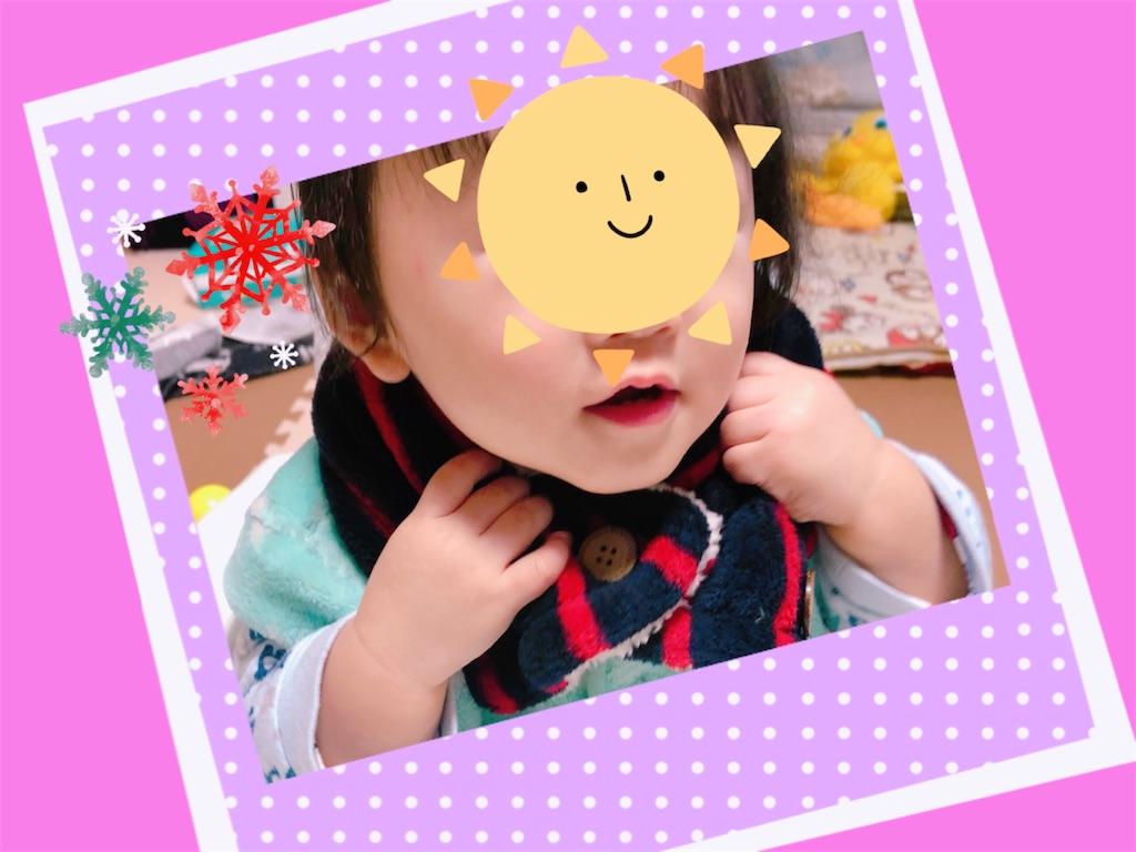 f:id:yu_lily_3:20200122211607j:image