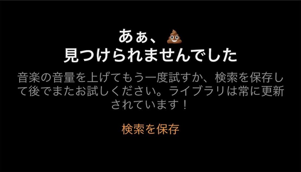 f:id:yu_lily_3:20200512045625j:image