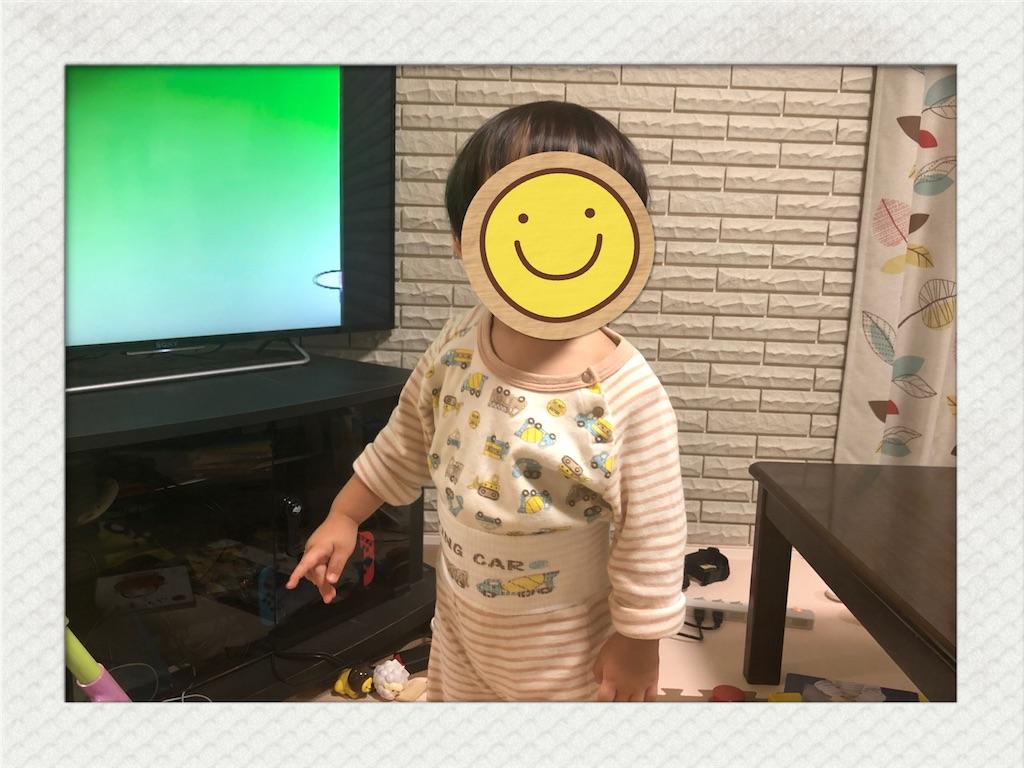 f:id:yu_lily_3:20201011002604j:image