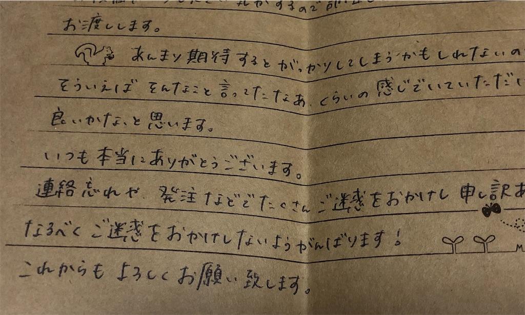 f:id:yu_lily_3:20210825011346j:image