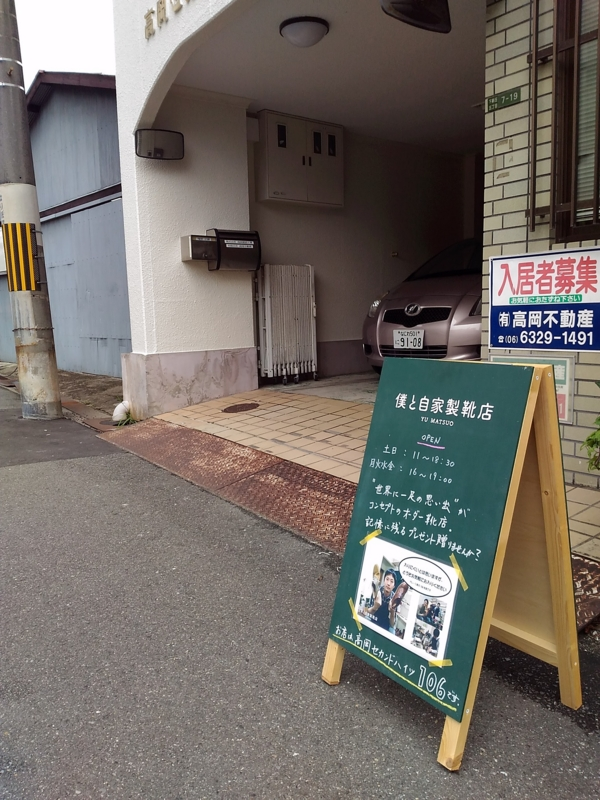 f:id:yu_matsuo:20160625204110j:plain