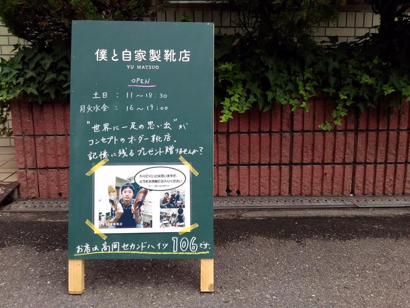 f:id:yu_matsuo:20160625204111j:plain