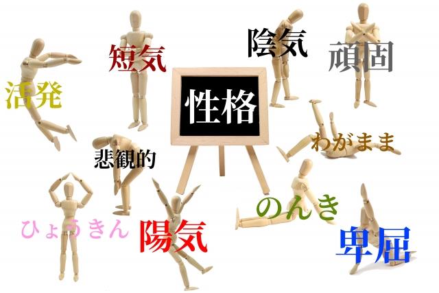 f:id:yu_me_po-lly:20200615071905j:plain